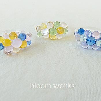 bloom works